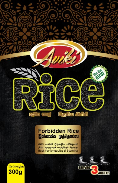 Aviki Non-GMO Heirloom Rice