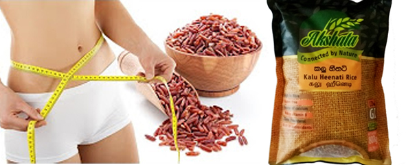 AKSHATA RICE FOR WEIGHT LOSS